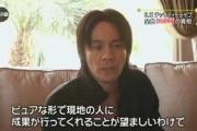 氷室京介、6億6900万円を被災地に寄付