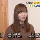 NHKの2019年4月からの番組編成
