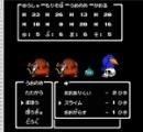 エクセルで『ドラクエ3』を再現した猛者が現れる エクセルの宿敵イルカも登場
