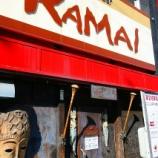 『JAL×はんつ遠藤コラボ企画【札幌編】3日め・スープカレー(RAMAI)』の画像