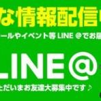 """パドック武器店""""謎の裏方STAFF&でめちゃん""""blog"""