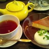 『'12.9月のお出掛け②岡本~【tea room mahisa】でティーブレイク』の画像