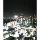 『神宮花火』の画像