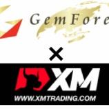 『XM(エックスエム)のMT4でGemForexが提供する無料EAを使い自分の資産を自動売買!知識ゼロでも毎月20万から50万円程度なら稼げます!』の画像