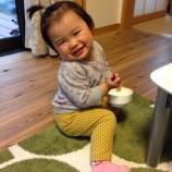 『娘ここ、一歳半!』の画像