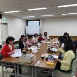 『次年度地域活性化委員会開催』の画像