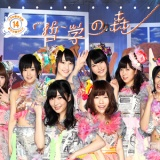 AKB48チームサプライズ「哲学の森」は「ミスマッチを通り越して、シュールな世界」ww