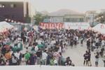 交野市妙見坂で夏祭り『坂バル』が開催されるみたい!〜8月17日(土)中央公園で〜