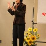 『【熊本】大忘年会を開催しました』の画像