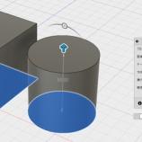 『3DCADモデリングの基本』の画像