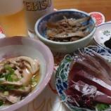 『冬は和食がいいね(^_-)-☆』の画像