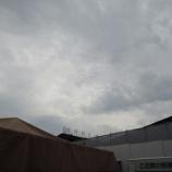 『初めて 雨』の画像