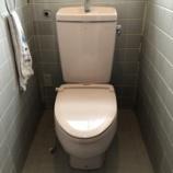 『【寝屋川市】トイレ激安リフォーム ¥69.800 限定10台』の画像