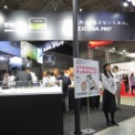CAMERA & PHOTO IMAGING SHOW 2017 その138(東芝)CP+2017