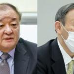 自民・ヒゲの隊長「次期駐日韓国大使の過去の言動についてまとめてみた。酷いもんだ。」