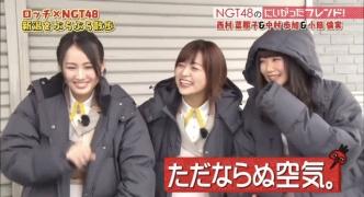 【悲報】NGT48さん、もう限界・・・