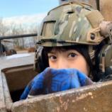『【乃木坂46】なぜそこに・・・齋藤飛鳥さん、戦車からひょっこり・・・』の画像
