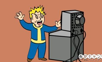 Fallout 76:アップデート23後、OBSなど様々なソフトと競合する不具合が発生中