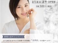 【元乃木坂46】相楽伊織Officialファンクラブ、月額500円 ←これ