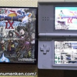 『DS「ドラクエ9」プレイ記録』の画像