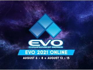 「EVO 2021 Online」のトーナメント表が公開