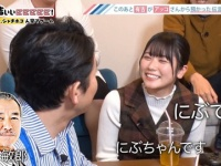 【日向坂46】21日有吉ぃぃeeeee!丹生ちゃんがモノマネを・・・!!??