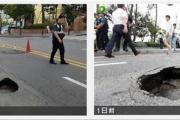 【反応】ソウル慰安婦像の前に陥没穴が発生=韓国ネット「修復工事のために慰安婦像を撤去?」「神様が撤去しろと言っているのかも…」