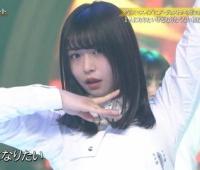 【欅坂46】なかなか見ない、ねるのこの表情!