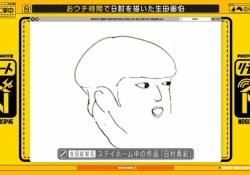ん? 生田絵梨花のイラスト、既視感が・・・・・
