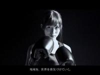 【乃木坂46】掛橋沙耶香、アイドルからボクサーに転向か!?!!?