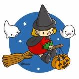 『【無料クリップアート】ハロウィンのイラスト』の画像