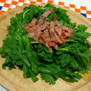 春菊のベーコンのサラダ