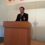 『平成26年度岡崎商工会議所女性部会員総会』の画像