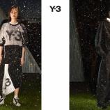 『Y-3 SS21 コレクション Chapter 1 - 発売開始』の画像