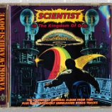 『Scientist「In The Kingdom Of Dub: The Legendary Original Album From 1980 Plus Nine Previously Unreleased Bonus Tracks」』の画像