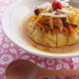 『薬膳レシピ「蒸し豆腐の野菜のせ・潤いスープ」漢方薬のきぐすり.comさんに掲載していただきました♪』の画像