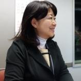 『ライブラリアン加藤千香子さんも私も胸躍る来年の・・・・』の画像