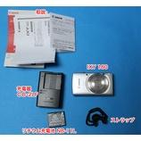 『1万円で買えるコンデジ キヤノン IXY 180は、軽くて小さくて、自撮りやブログの写真撮りにも使える。』の画像