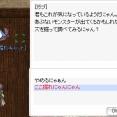 パッチまとめ 2021/09/14 イリュージョンイベント