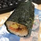 『【コンビニ:手巻き寿司】海の幸恵方巻き@セブンイレブン』の画像