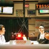 『【欅坂46】おぎやはぎ、長濱ねる卒業にラジオでコメント『もう辛いのか・・・』』の画像