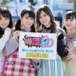 『【乃木坂46】ついに『NOGIBINGO!11』くるか!?『NOGIBINGO!10』Blu-ray&DVD-BOX発売決定キタ━━━━(゚∀゚)━━━━!!!』の画像