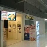 『【スワンナプーム空港】エクスプレス スパ (Express SPA) ===本格的なタイ式マッサージも受けられます===』の画像