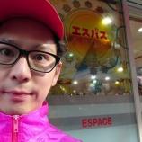 『エスパス上野新館 1/29ジャンバリ「スタレポ」 全台差枚』の画像