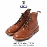 『入荷 | Tricker's (トリッカーズ) M2508 MALTON バーニッシュ×コマンド 【MARRON ANTIQUE】』の画像