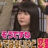 『【悲報】竹達彩奈さんのラジオ、続々と打ち切りが決まる 何かあるのか??』の画像