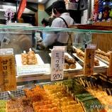 『京都旅行2017:錦市場で食べ歩き』の画像