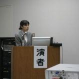 『第12回 日本医療マネジメント学会学術総会』の画像