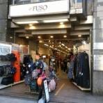 Fuso(フソウ)Snowboardの日々