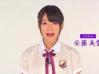【乃木坂46】メンバーが安藤美雲に触れた事にビックリしたんだが...